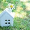 二世帯住宅のメリットとデメリット