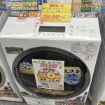 おすすめ洗濯機!!TOSHIBAのドラム式洗濯乾燥機ZABOON(TW-117V6L)を購入